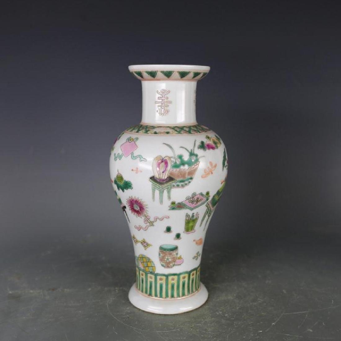 Chinese Qing Dynasty Kangxi Time Famille-Rose Porcelain