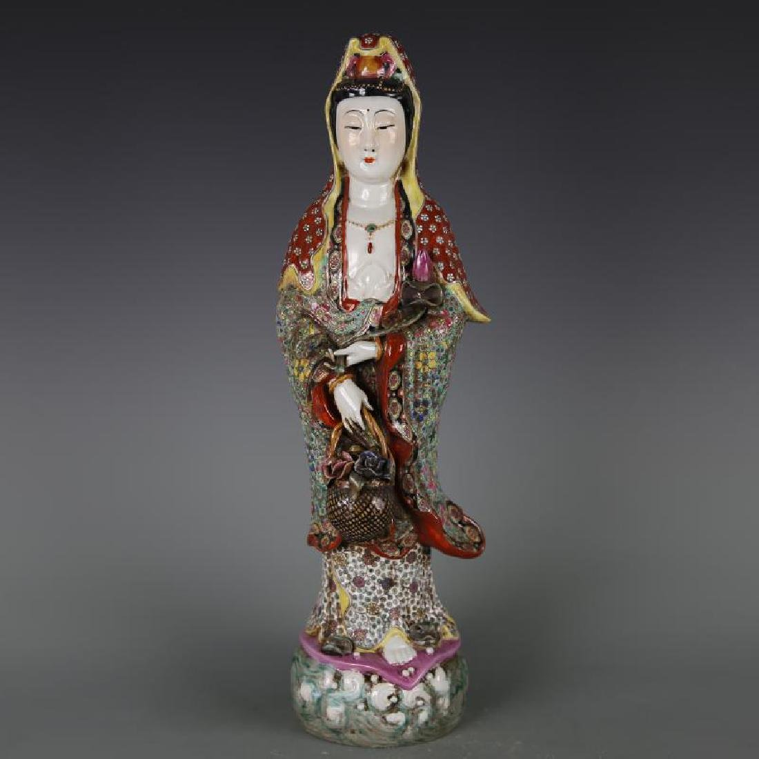 Chinese Republic Of China Famille-Rose Porcelain