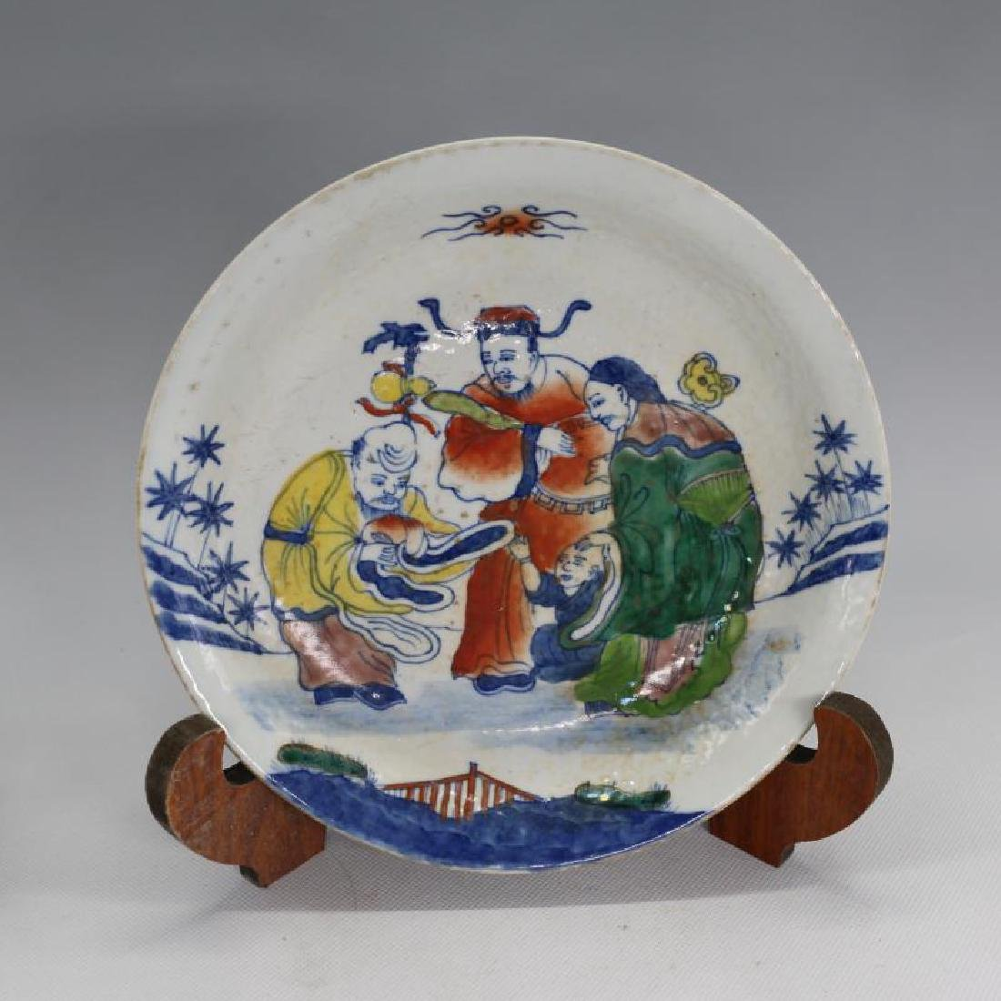 Chinese Qing Dynasty Guangxu Time Famille-Rose