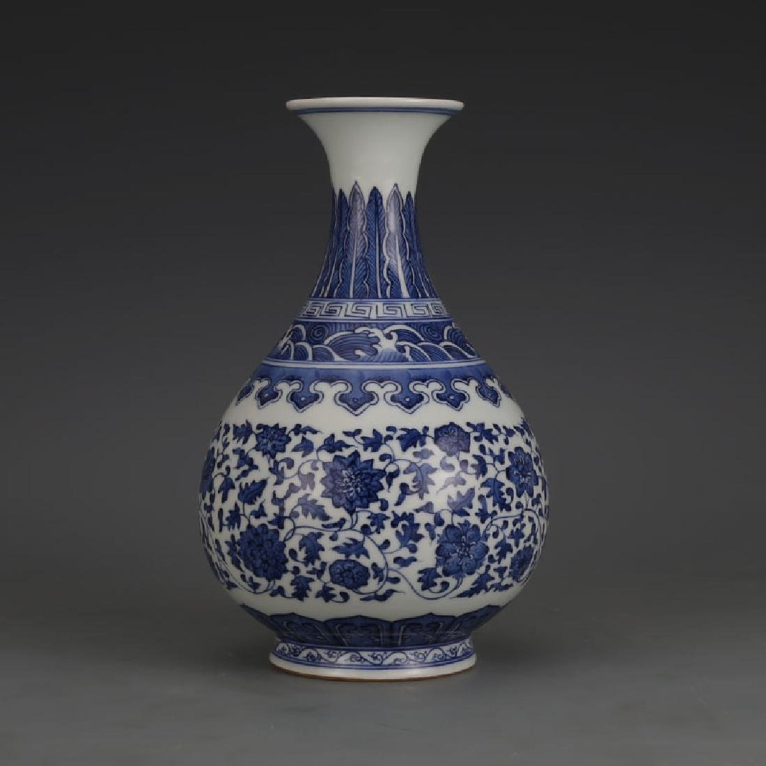 Chinese Qing Dynasty Qianlong Time Blue & White Glaze