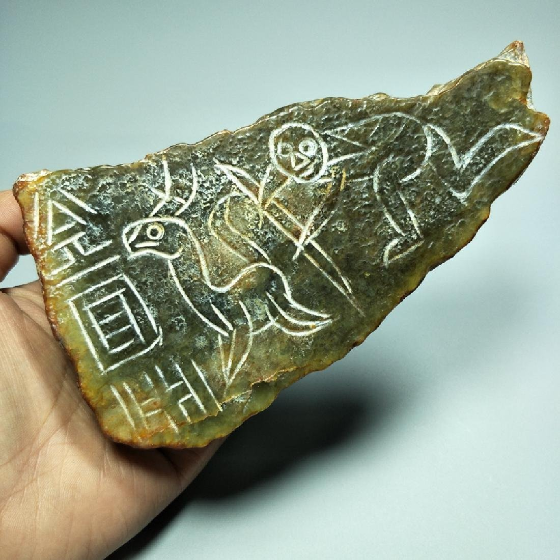 Chinese Antique Jade Carve