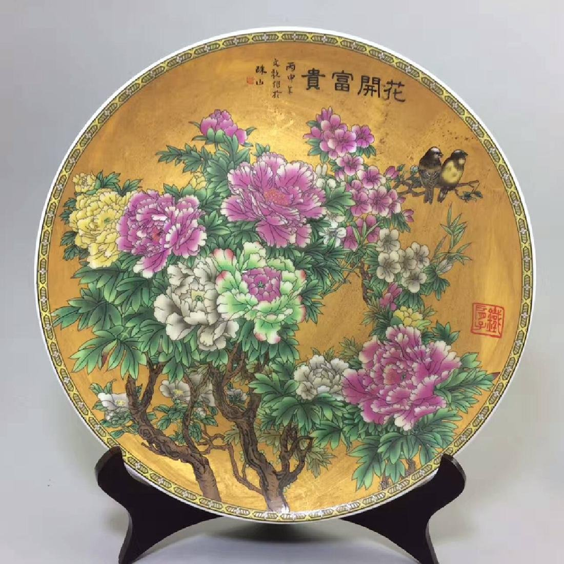 Chinese Antique Porcelain Plate With Flower Decoration