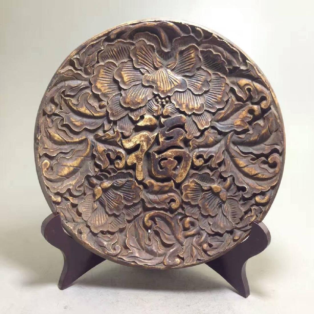 Chinese Antique Snowflake Onyx Plate With Moutan Peony