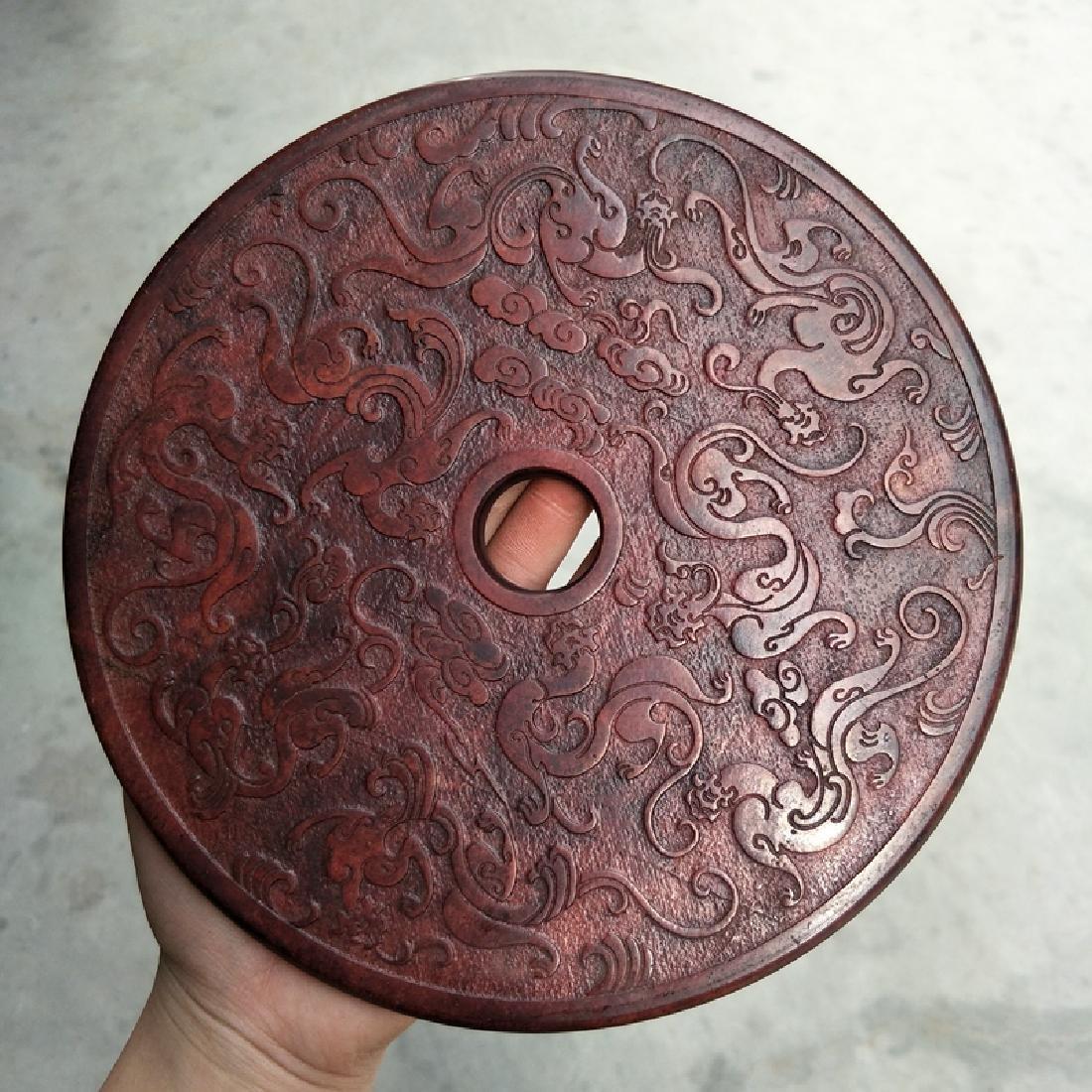 Chinese Antique Snowflake Onyx Bi