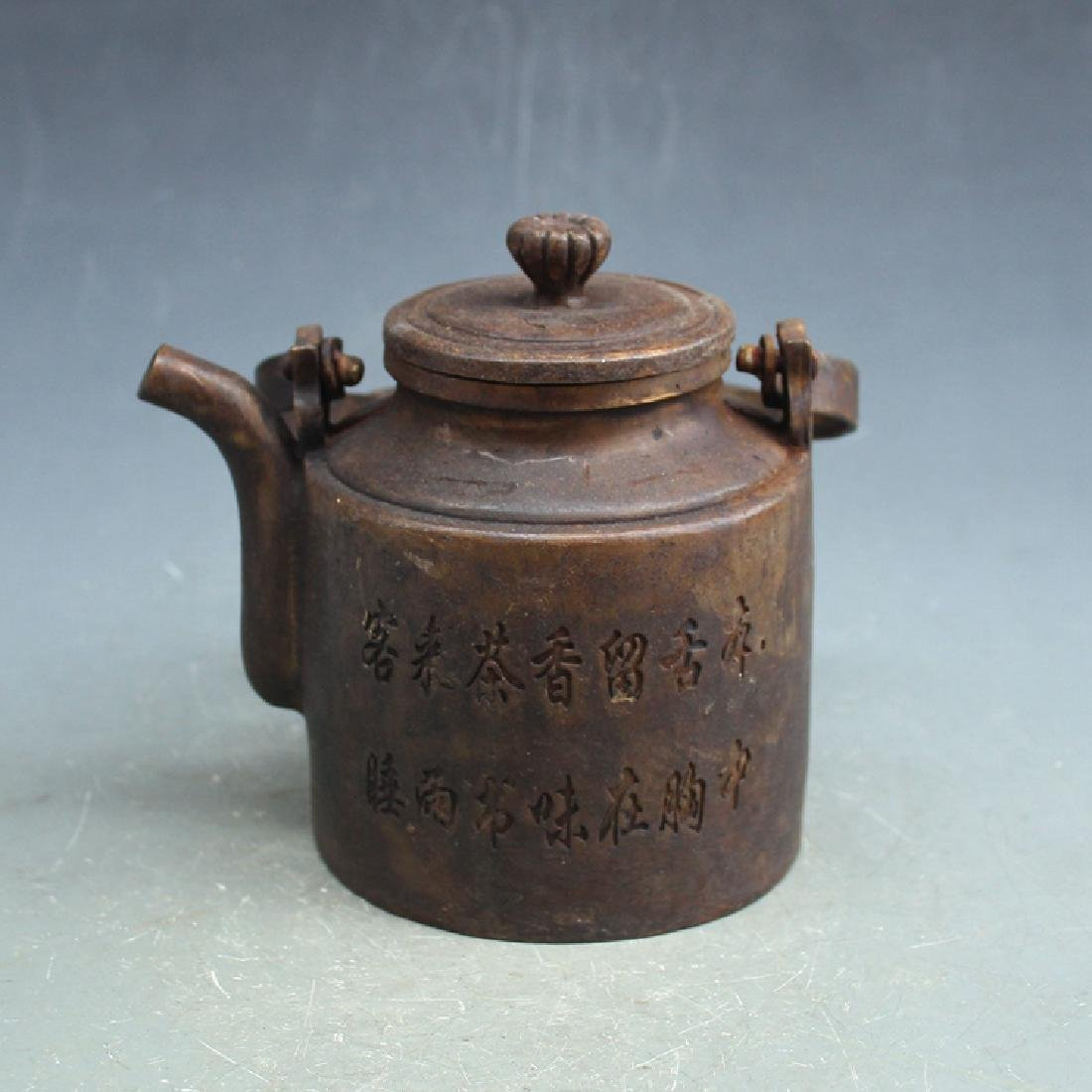 Chinese Antique Copper Tea Pot With Loop Handle