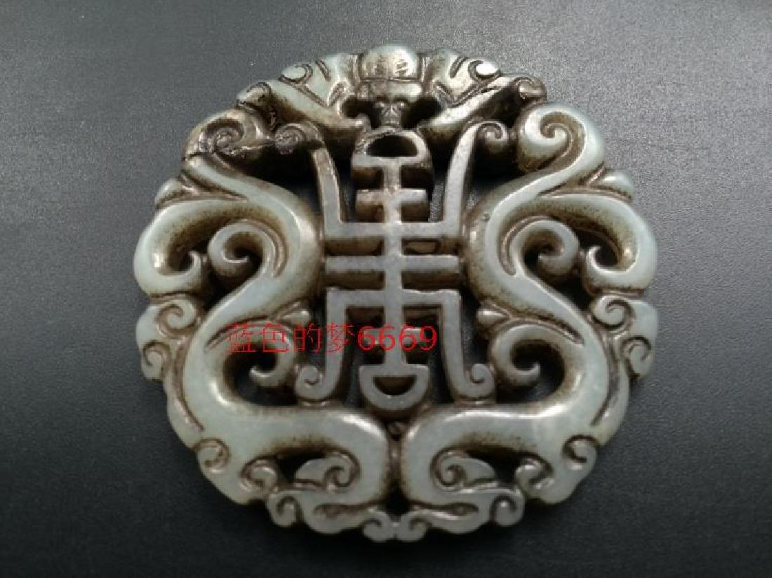 Chinese Antique Hetian Jade Pendant