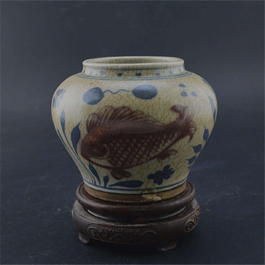 Chinese Yuan Dynasty Blue & White Underglazed Red