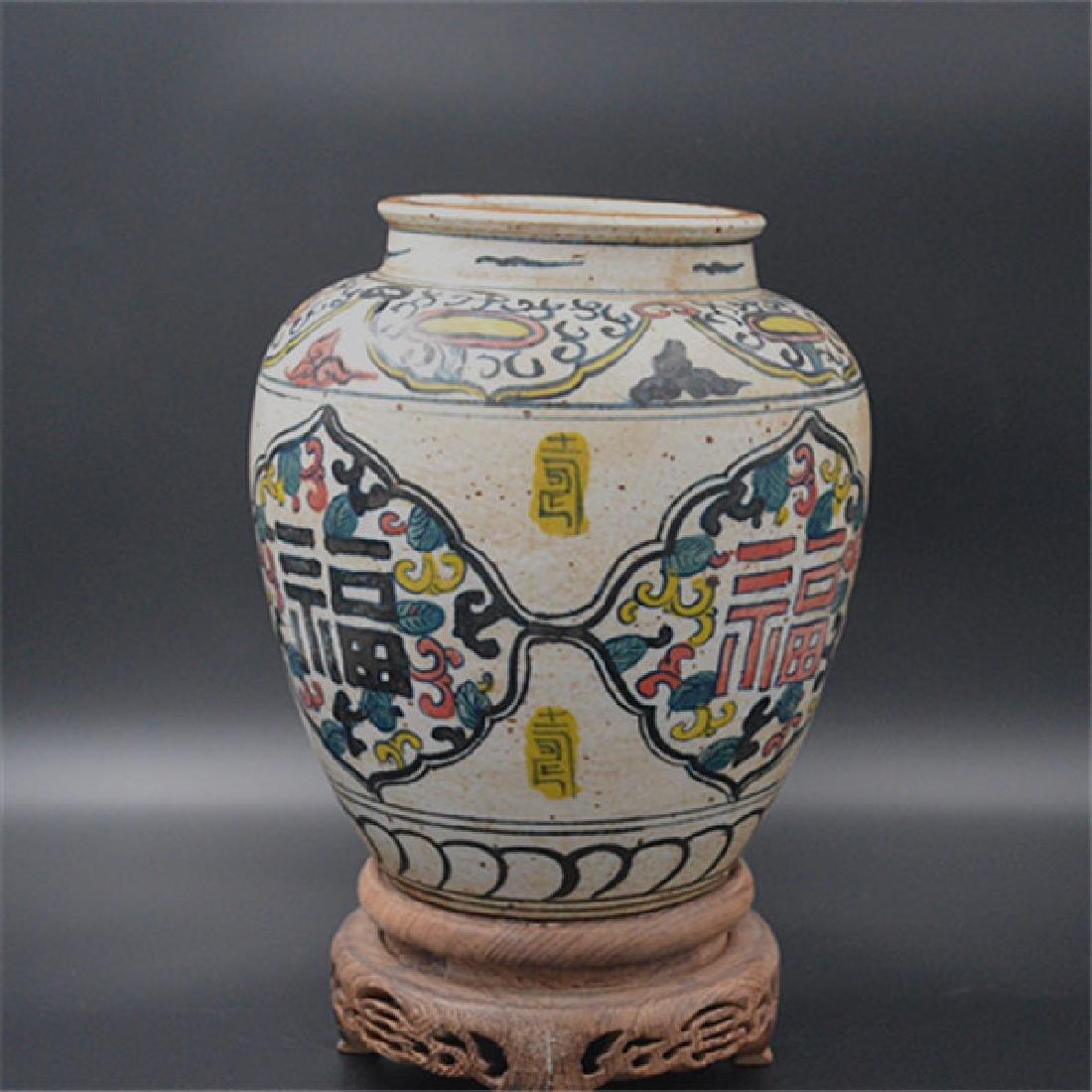 Chinese Ming Dynasty Blue & White Glaze Porcelain Jar