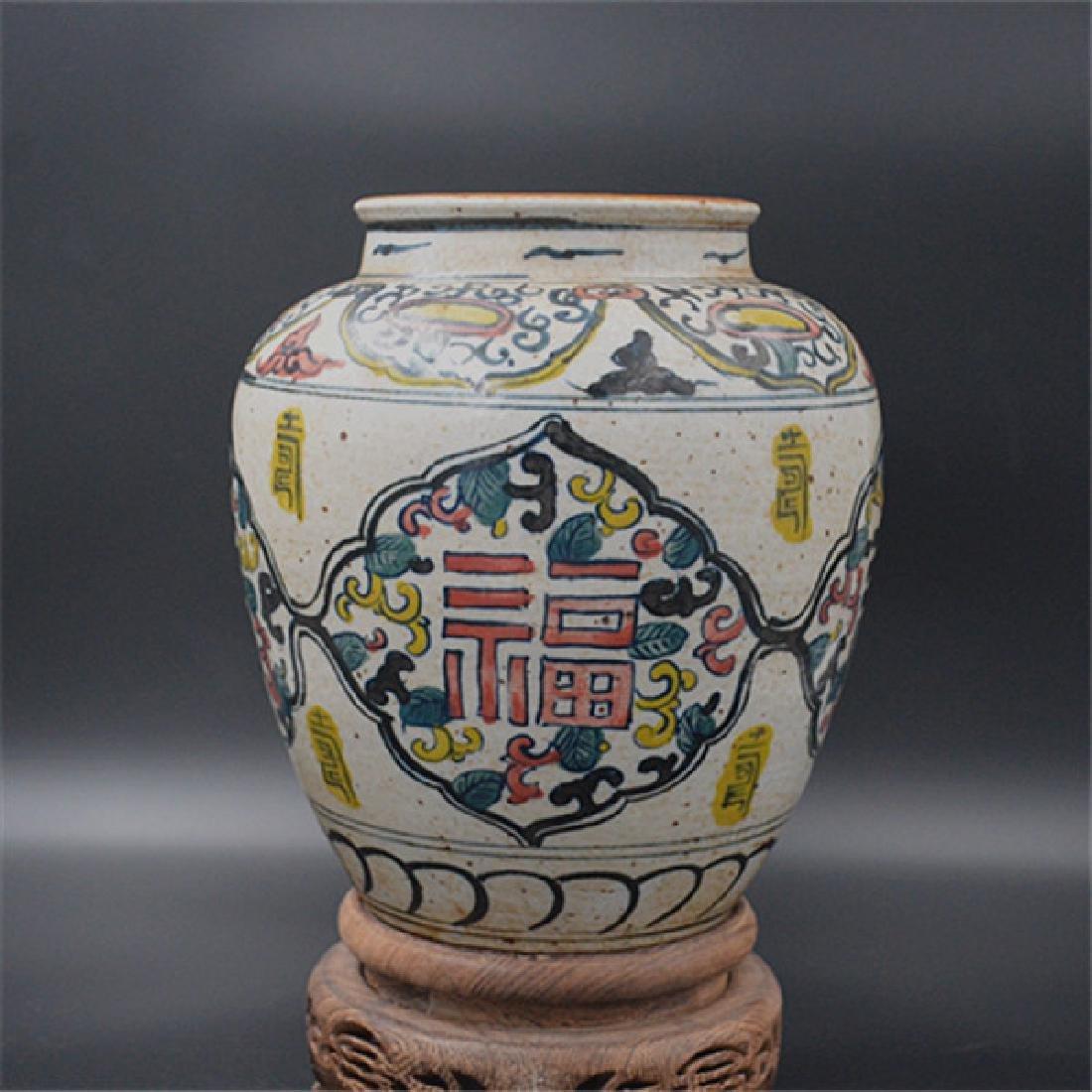 Chinese Ming Dynasty Blue & White Glaze Porcelain Jar - 2