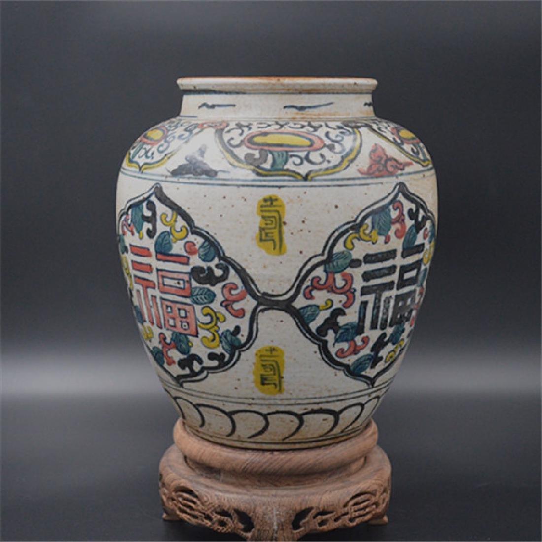 Chinese Ming Dynasty Blue & White Glaze Porcelain Jar - 3