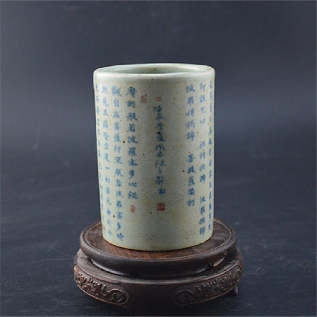 Chinese Ming Dynasty Wanli Time Blue & White Glaze