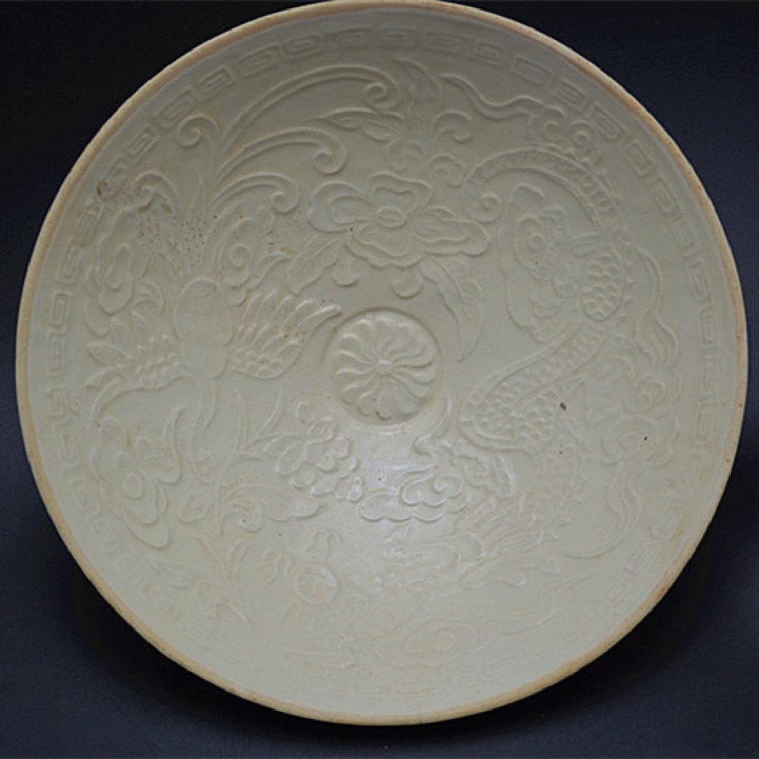 Chinese Song Dynasty Ding Ware White Glaze Porcelain