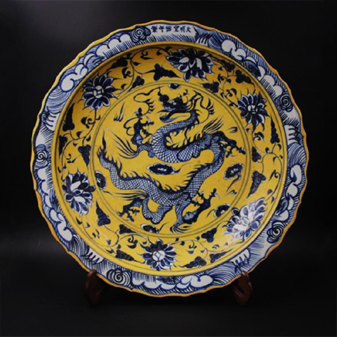 Chinese Ming Dynasty Xuande Time Yellow Ground Blue &