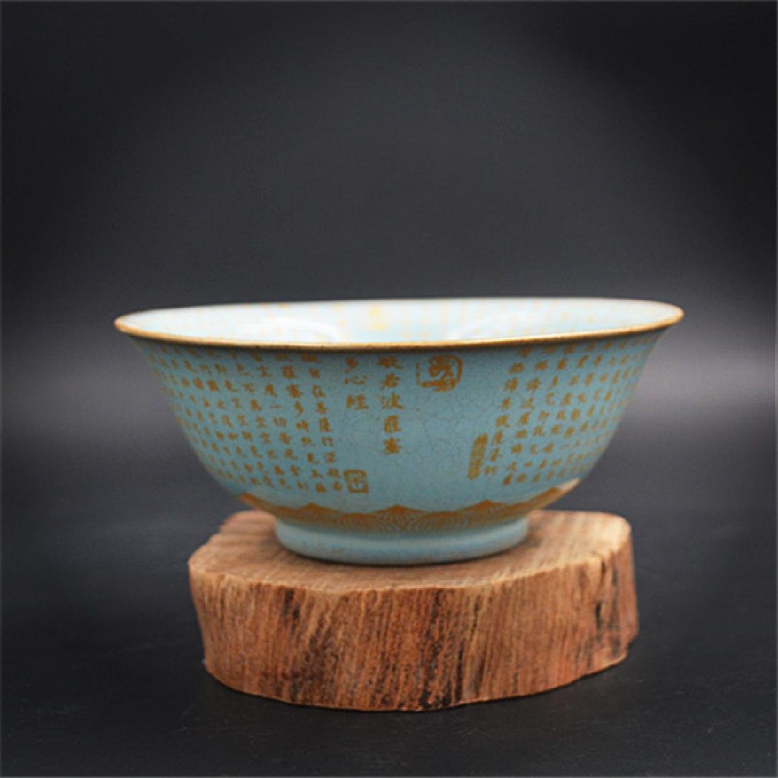 Chinese Song Dynasty Ru Ware Porcelain Bowl