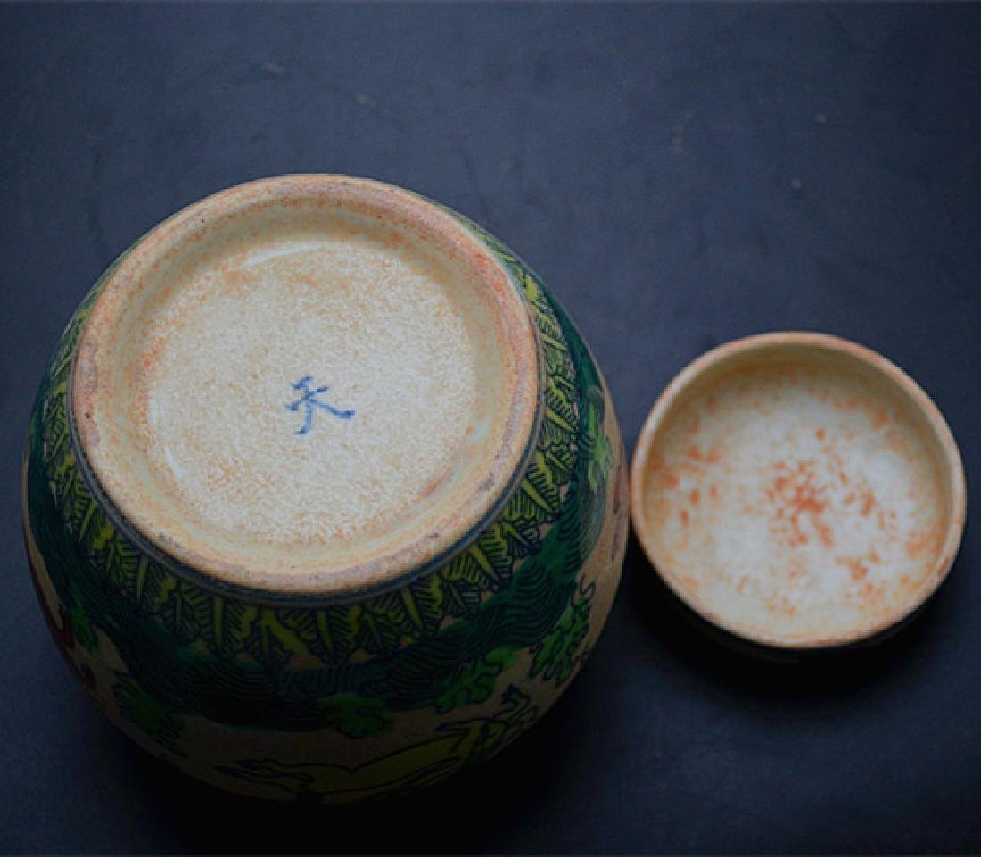 Chinese Ming Dynasty Chenghua Time Blue & White Glaze - 5