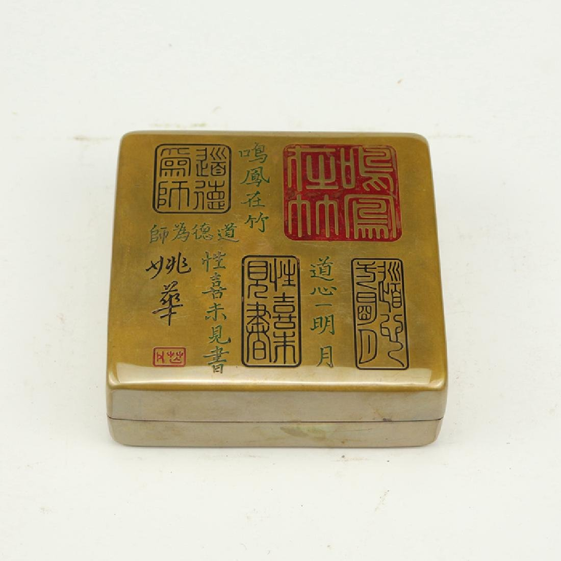 Chinese Antique Brass Ink Box