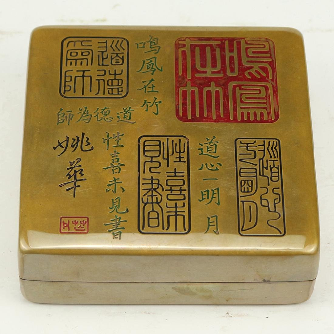 Chinese Antique Brass Ink Box - 2