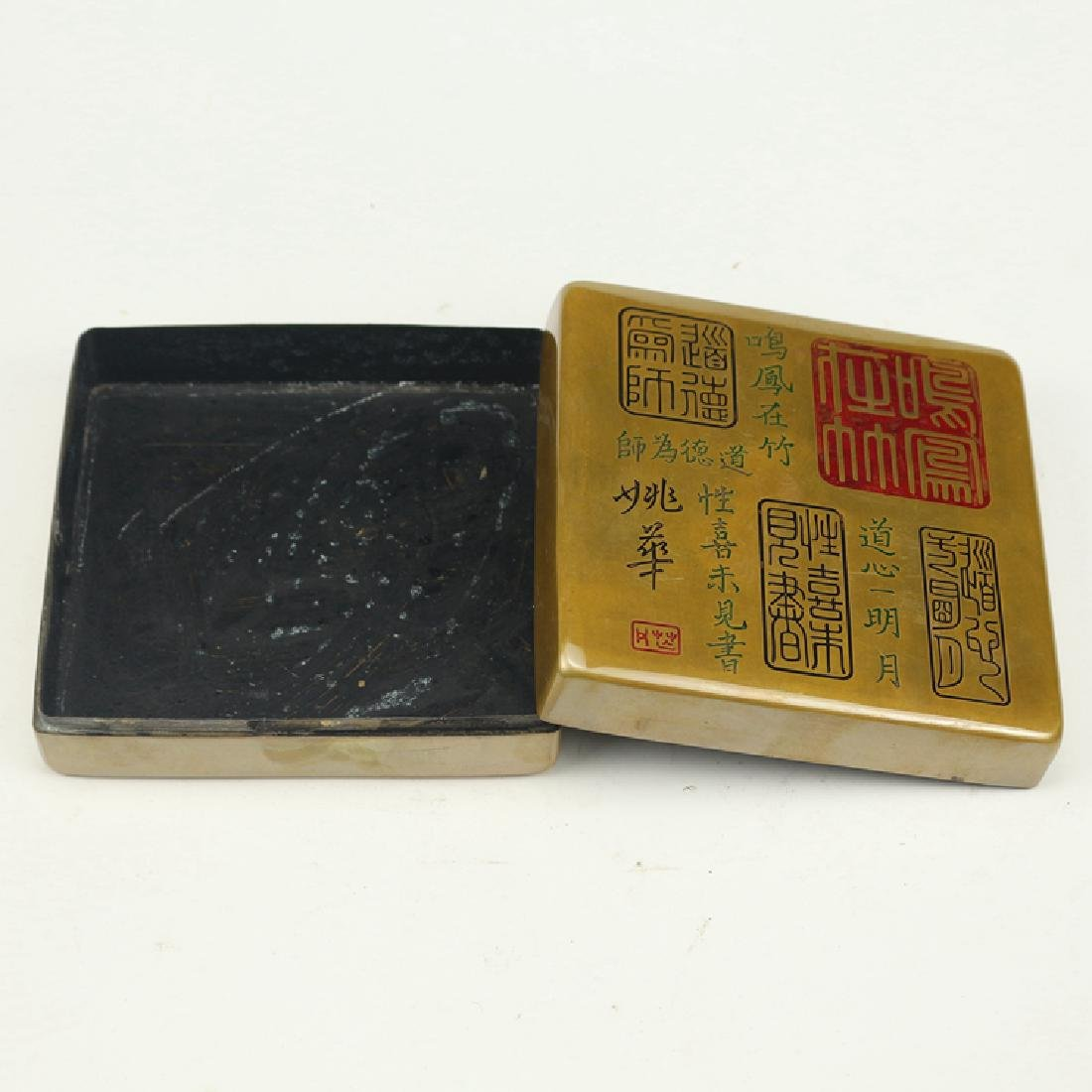 Chinese Antique Brass Ink Box - 3