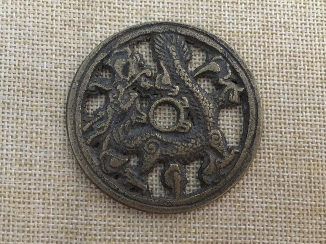 Chinese Qing Dynasty Copper Coin