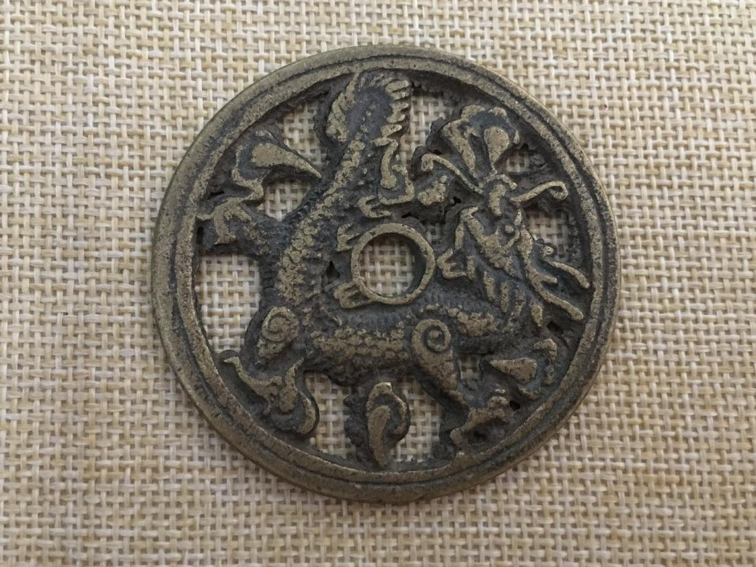 Chinese Qing Dynasty Copper Coin - 2