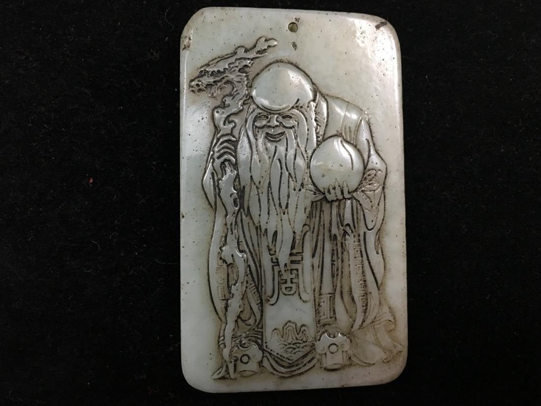 Chinese Qing Dynasty Hetian Jade Pendant