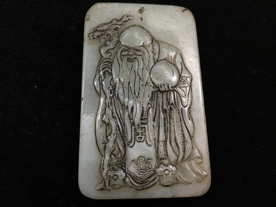 Chinese Qing Dynasty Hetian Jade Pendant - 2