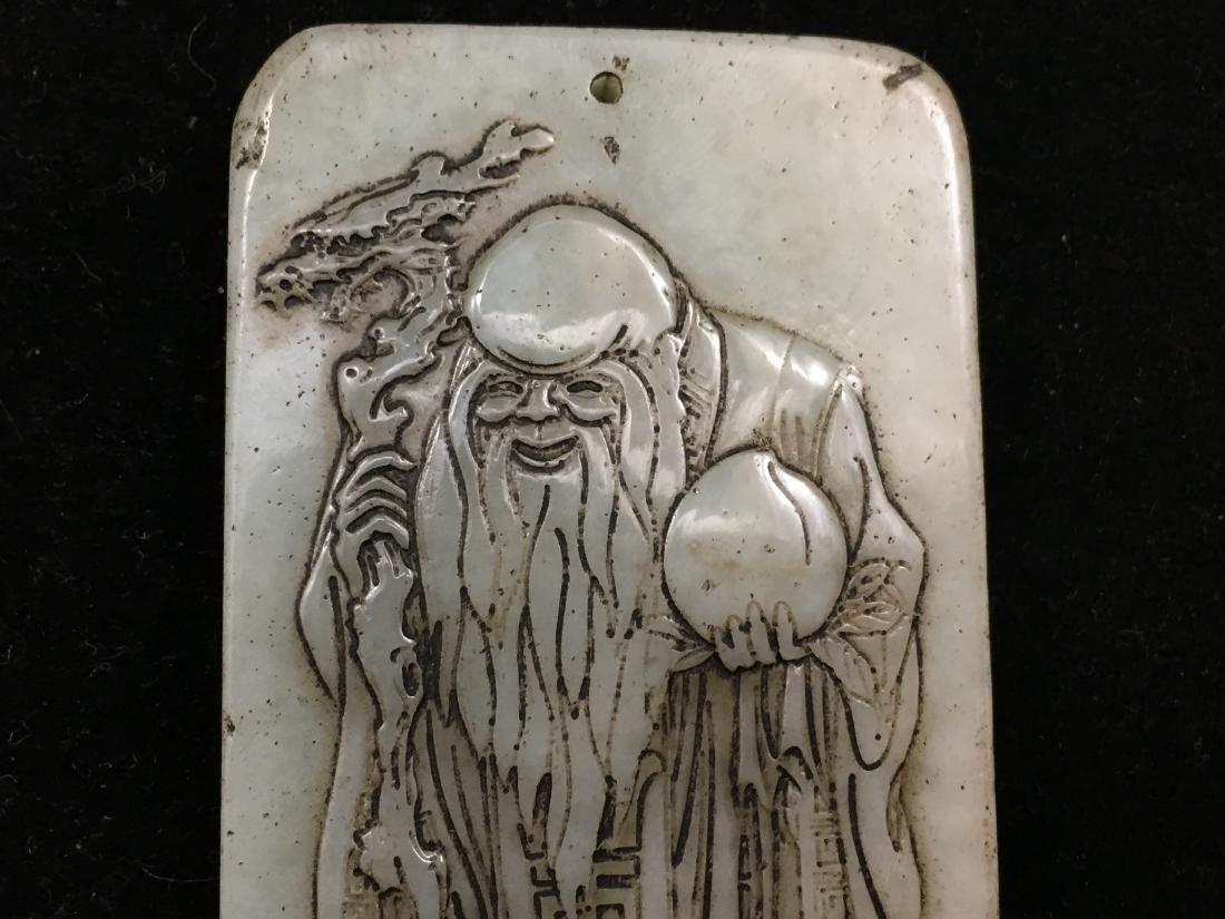 Chinese Qing Dynasty Hetian Jade Pendant - 3