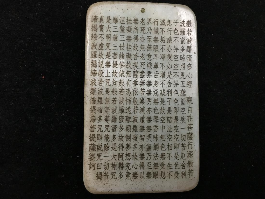 Chinese Qing Dynasty Hetian Jade Pendant - 5
