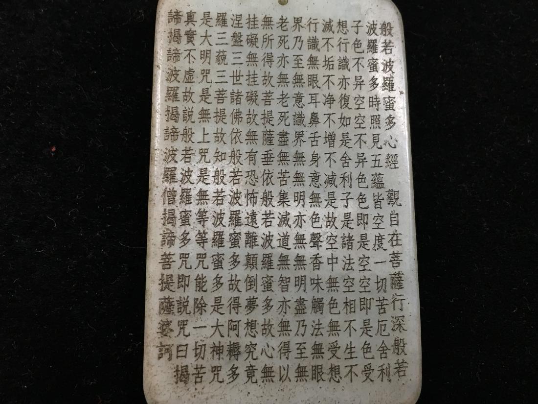 Chinese Qing Dynasty Hetian Jade Pendant - 6