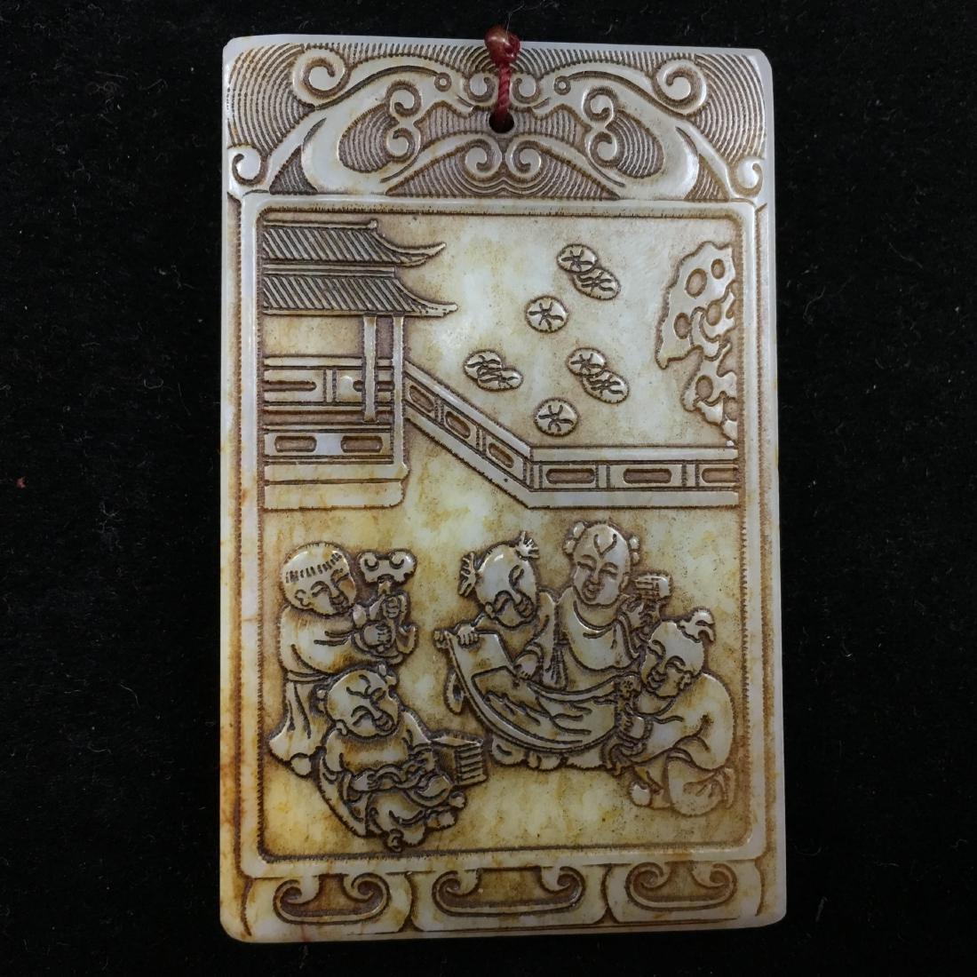Chinese Antique Jade Pendant
