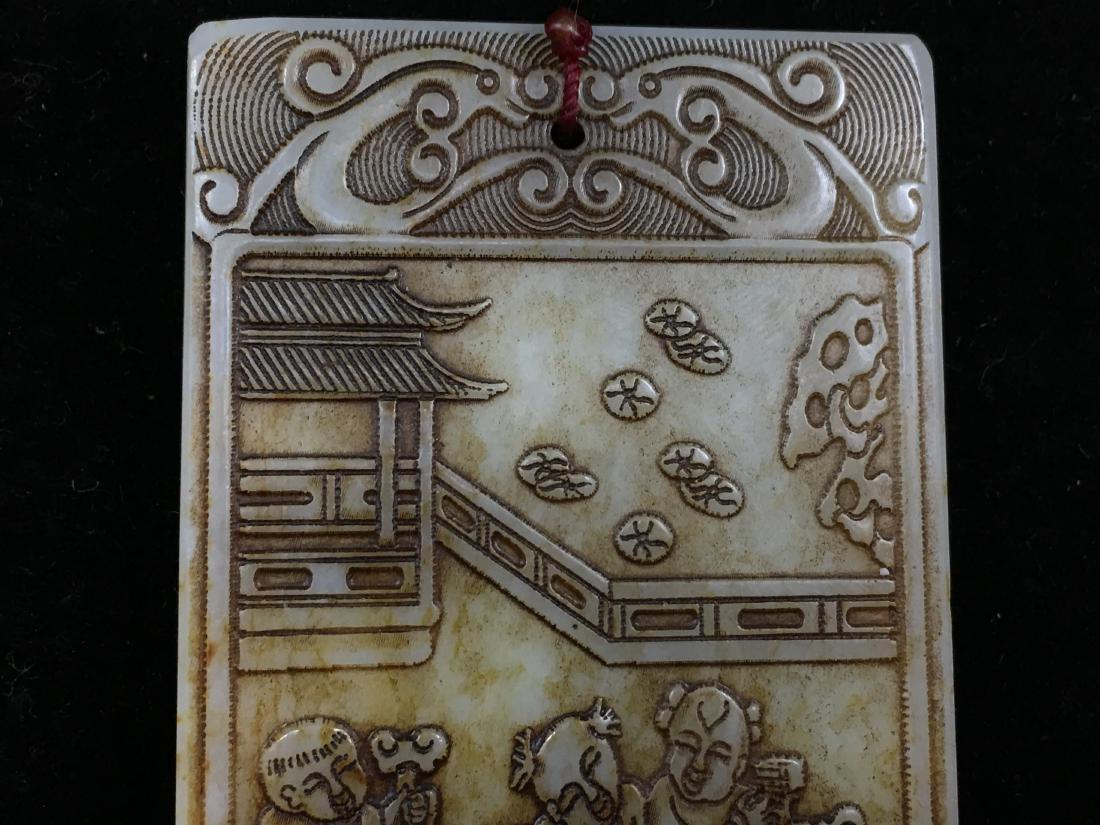 Chinese Antique Jade Pendant - 2