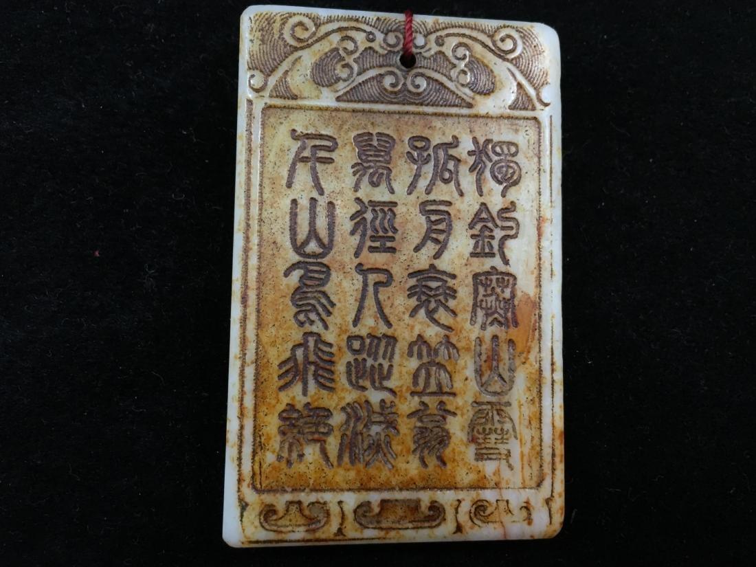 Chinese Antique Jade Pendant - 4