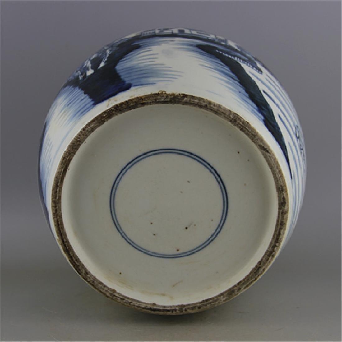 Chinese Qing Dynasty Blue & White Glazed Porcelain Ewer - 6
