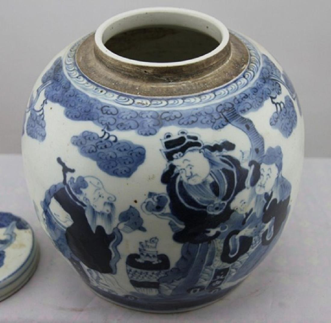 Chinese Qing Dynasty Blue & White Glazed Porcelain Ewer - 4
