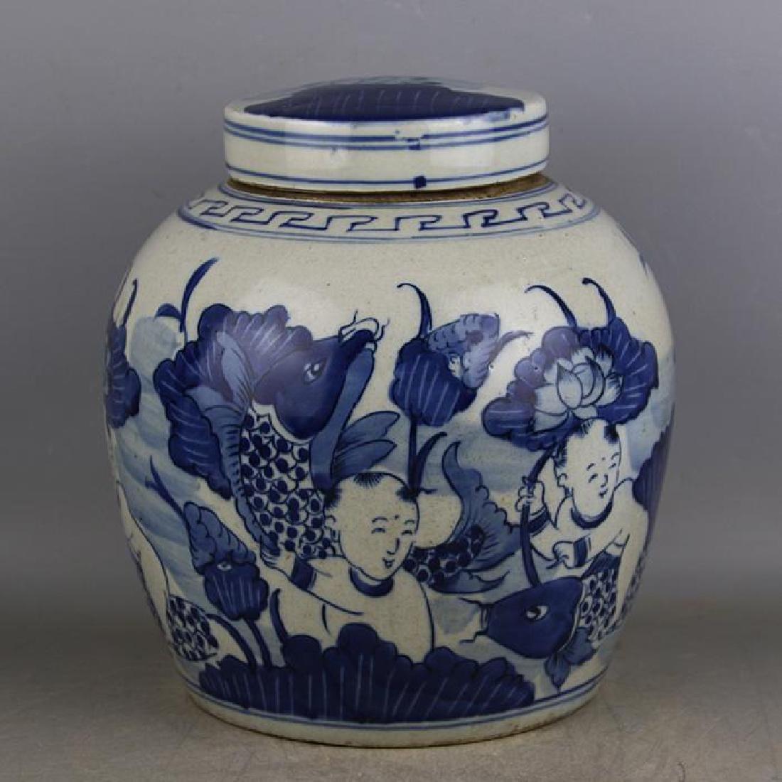 Chinese Qing Dynasty Blue & White Glazed Porcelain Ewer