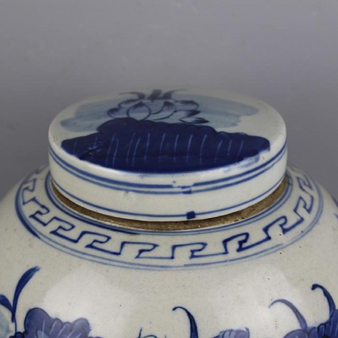 Chinese Qing Dynasty Blue & White Glazed Porcelain Ewer - 2