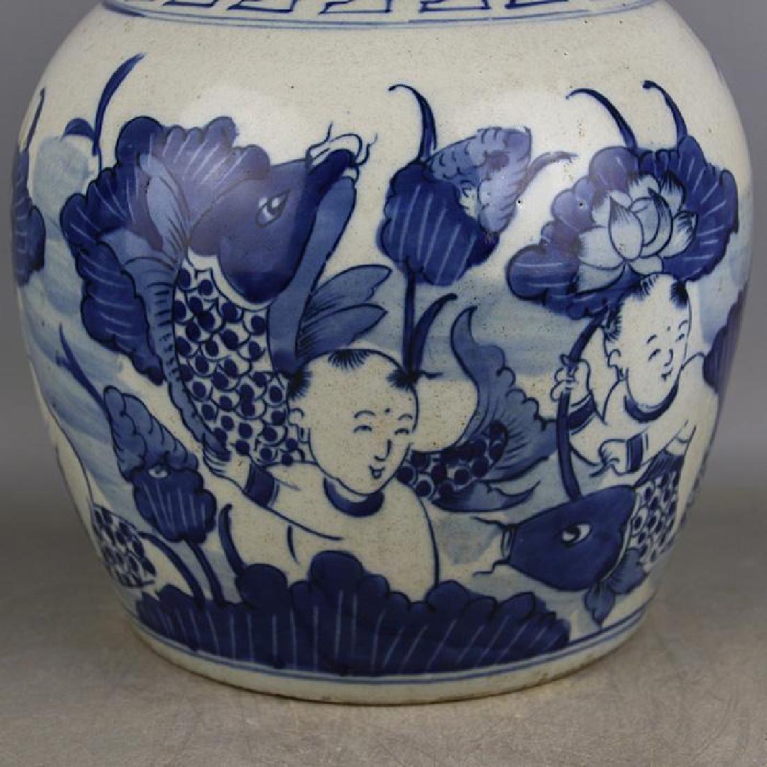 Chinese Qing Dynasty Blue & White Glazed Porcelain Ewer - 3