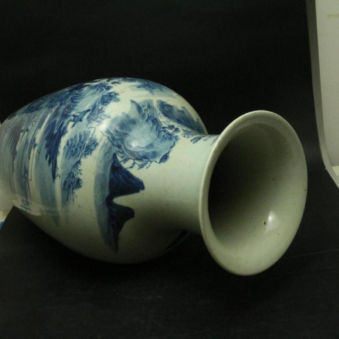 Chinese Qing Dynasty Blue & White Glazed Porcelain Vase - 6