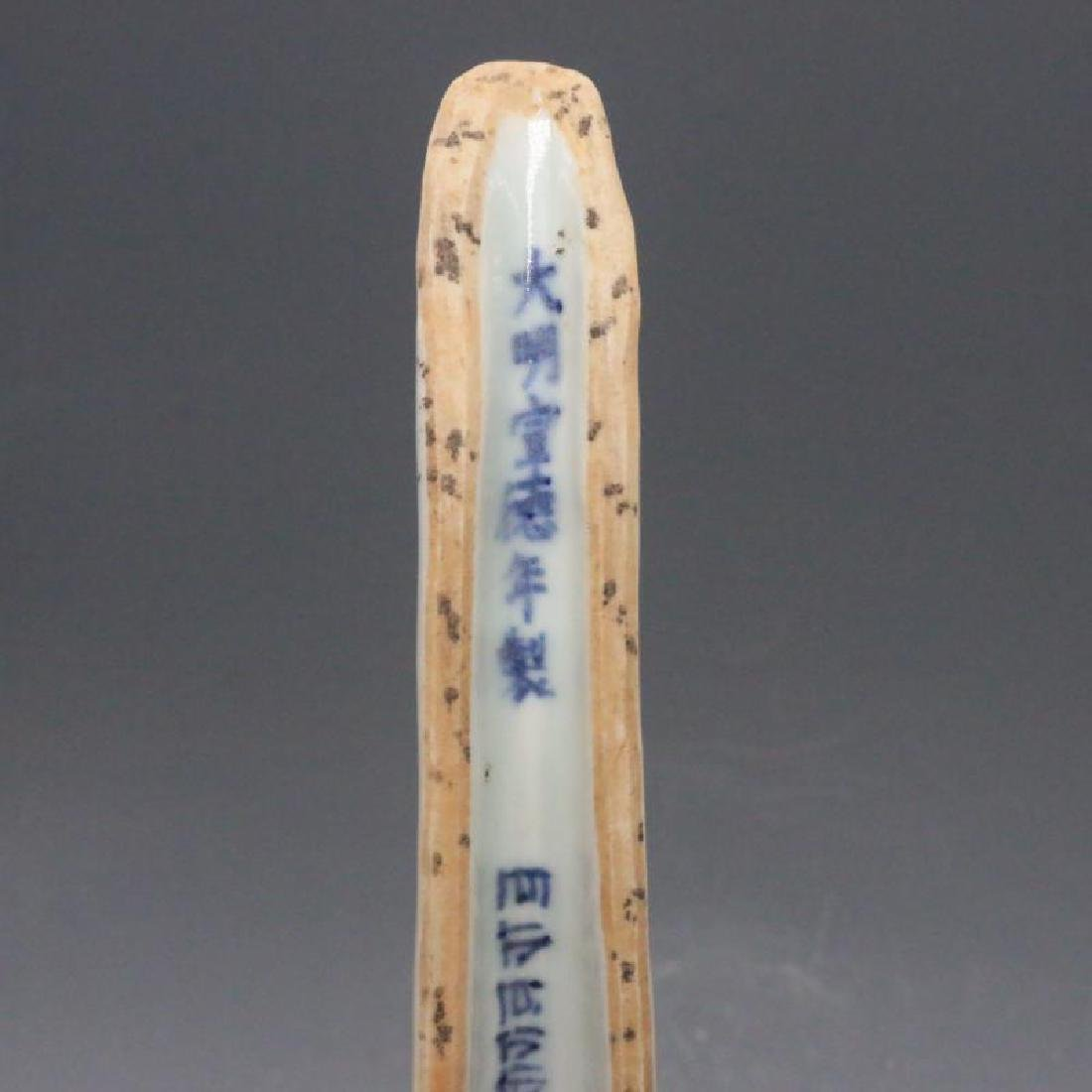 Chinese Ming Dynasty Xuande Time Blue & White Glazed - 4