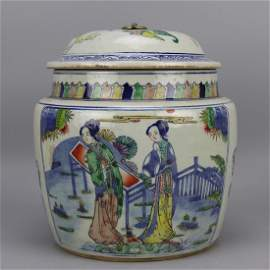 Chinese Qing Dynasty Guangxu Time Porcelain Jar with