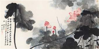 Chinese Antique Painting
