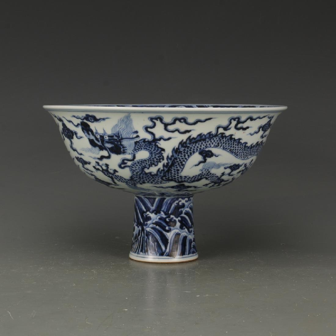 Chinese Qing Dynasty Xuande Time Blue & White Glazed
