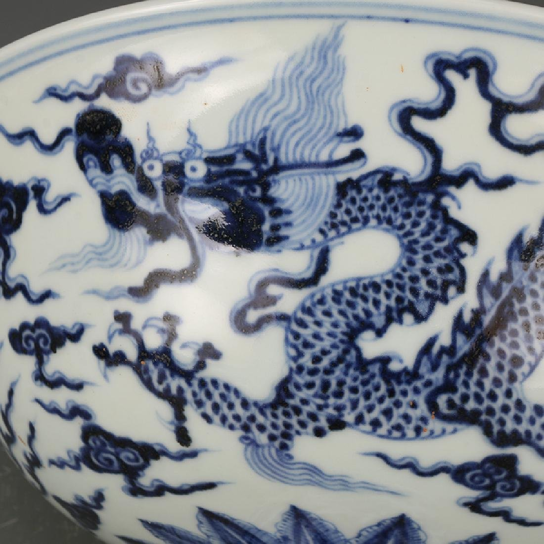 Chinese Qing Dynasty Xuande Time Blue & White Glazed - 2