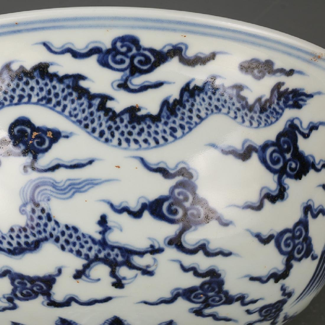 Chinese Qing Dynasty Xuande Time Blue & White Glazed - 4