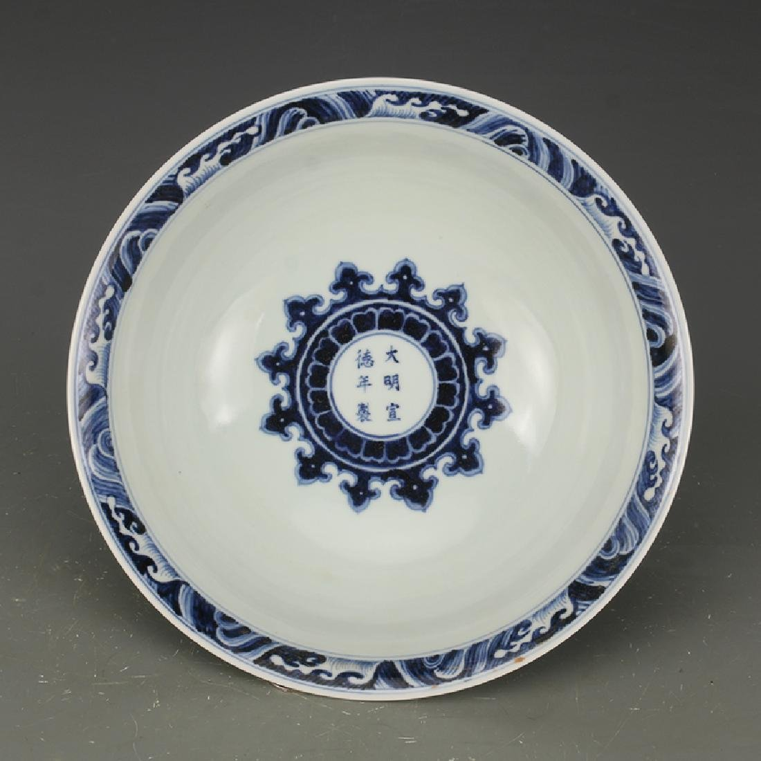 Chinese Qing Dynasty Xuande Time Blue & White Glazed - 7