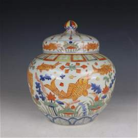 Chinese Ming Dynasty Jiajing Time Porcelain Jar with