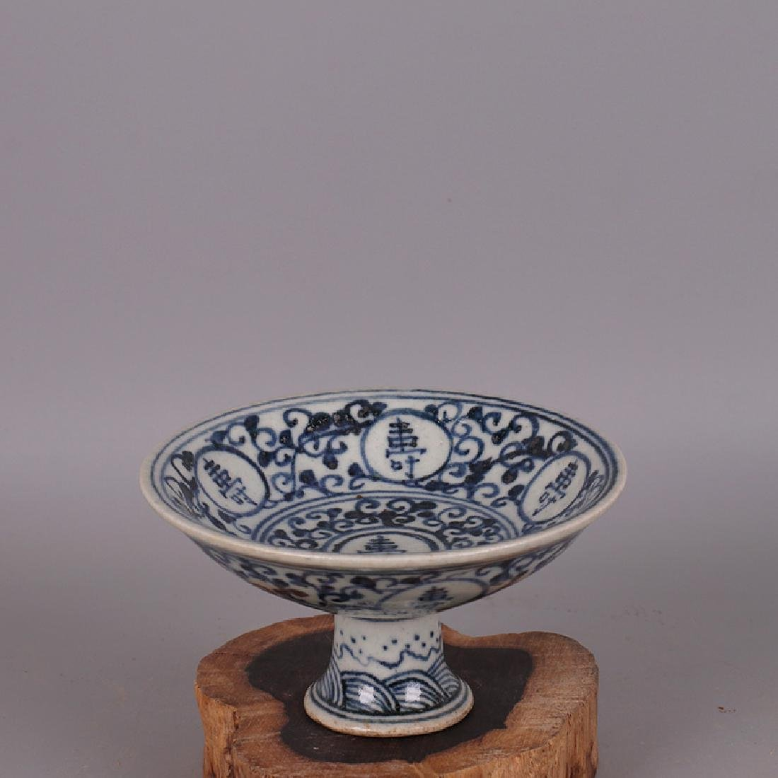 Chinese Ming Dynasty Blue & White Glazed Porcelain