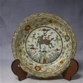 Chinese Ming Dynasty Chenghua Time Porcelain Plate