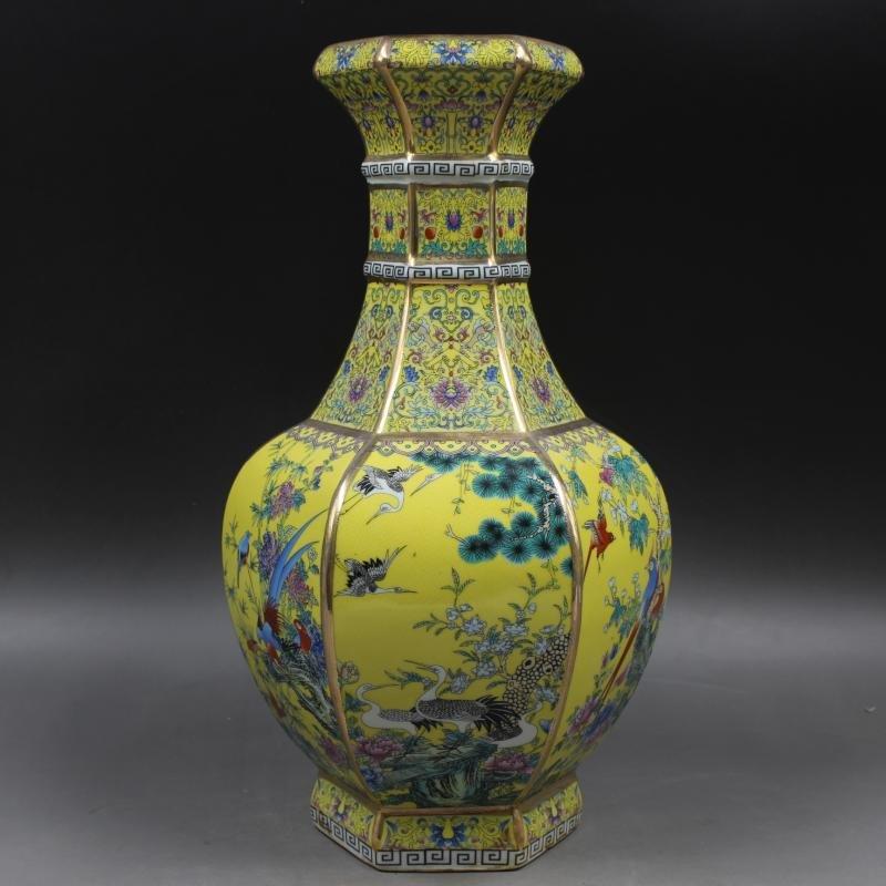 Chinese Qing Dynasty Qianlong Time Yellow Ground Enamel