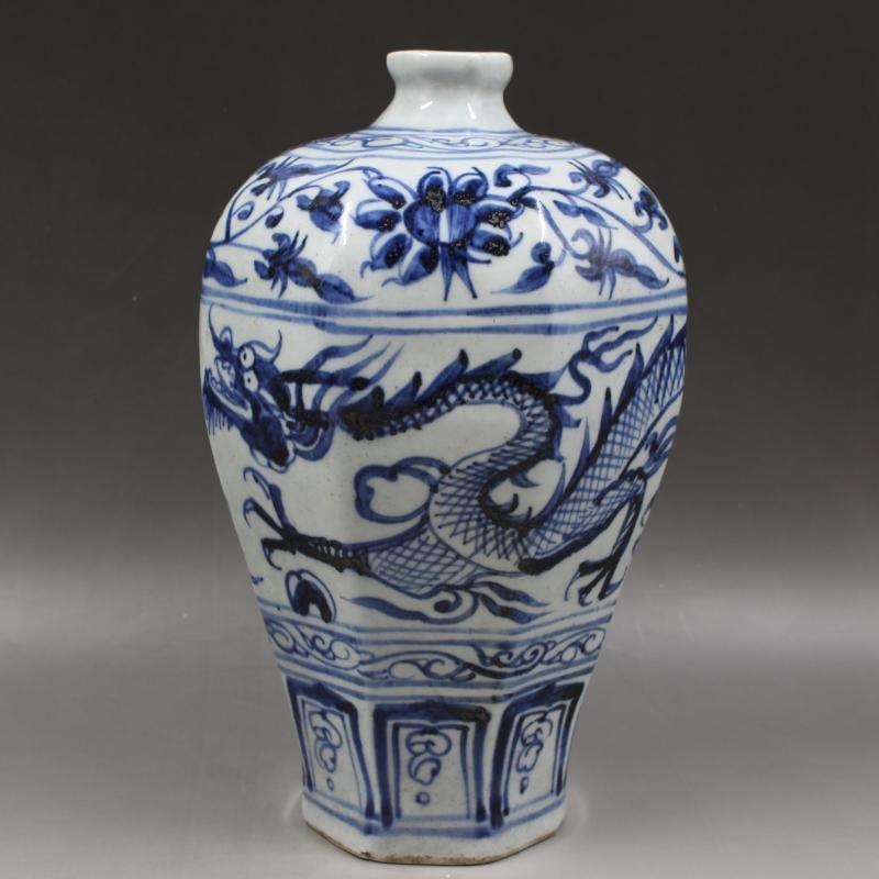 Chinese Yuan Dynasty Blue & White Glazed Porcelain Plum